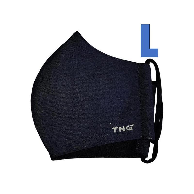 Uitwasbaar gezichtsmasker FFP2 NANO voor man (Large)